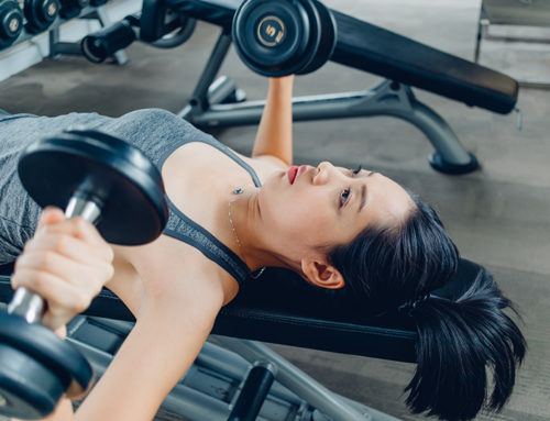 Fitness Advice For Beginners